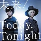吉田山田 : 未来 : Today,Tonight
