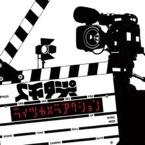 スチャダラパー : ライツカメラRe