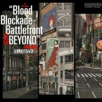 血界戦線 BEYOND: オリジナル・サウンドトラック