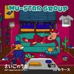 MU-STAR GROUP : さいごのうた