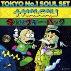 TOKYO NO.1 SOUL SET : +Halcali:今夜はブギーRe