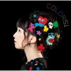伊藤かな恵:colorsRe