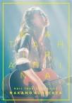 片平里菜 : Live DVD