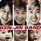 Ken-Jin Band : 虹