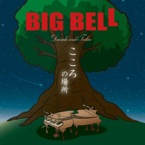 Big BellRe