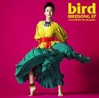 BirdRe
