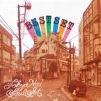 TOKYO NO.1 SOUL SET : BESTRe