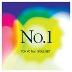 TOKYO NO.1 SOUL SET : No.1Re