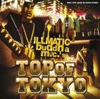 Tokyo Tribe2Re
