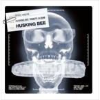 V.A.  :  Husking BeeRe