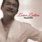 加藤ヒロユキ:Love LetterRe