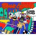 サイプレス上野とロベルト吉野:MUsci ExpressRe