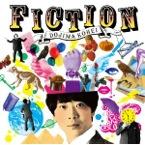 堂島孝平 : FICTIONRe