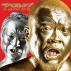 サ上とロ吉 : ザ、ベストテン 10th Anniversary Best(赤)Re