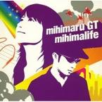 mihimaru 2Re