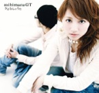 mihimaru GT 2Re